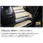 Clazzio クラッツィオ 車種別専用 リア用平面フロアマット ハイグレードタイプ トヨタ アルファード 品番:ET-1514-02