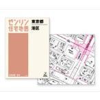 ゼンリン住宅地図  B4判 新城市 愛知県 出版年月201707 23221010O 愛知県新城市