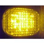 AH LEDサイドマーカー LSM-02 片側18LED for TOYOTA