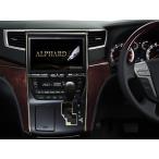 ALPINE EX10Z-AVH20