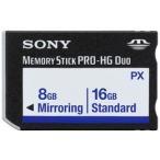 ☆ソニー ミラーリングメモリースティック 16GB MS-PX16