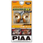 PIAA(ピア) 白熱球 [ミラーオレンジ] S25 12V 21W(21W〜35W対応) 2個入 【H-647】