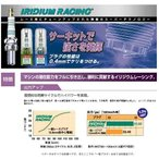 DENSO デンソー イリジウムレーシングプラグ IXU01-27