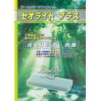 MICRO 日本マイクロフィルター工業 エアコンフィルター ゼオライトプラス トヨタ ヴィッツ KSP90 SCP90 NCP91 2005年2月〜2010年12月 [RCF1825]