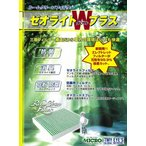 MICRO 日本マイクロフィルター工業 エアコンフィルター ゼオライトWプラス トヨタ ヴェルファイア GGH20.25 ANH20.25 2008年5月〜 [RCF1825W]