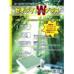MICRO 日本マイクロフィルター工業 エアコンフィルター ゼオライトWプラス スズキ ソリオ MA15S 2011年1月〜 [RCFS855W]