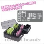 美容雑貨 美容機器 プロカールンEH-PC30