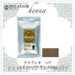 千代田化学 デラクシオ ヘナ イエローブラウン 100g