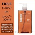 フィヨーレ Fプロテクト ヘアシャンプー DX 300ml フィオーレ 美容室