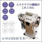【x4個セット】 ジャパンギャルズPRO 美容機器 B-FLASH EX 総合美容器 業務用