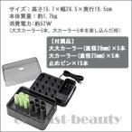 美容雑貨3 カーラー プロカールン EH-PC10-K