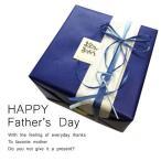父の日ラッピング プレゼント用 包装 梱包 贈り物 プレゼント 包装 ラッピング 父の日 ギフト