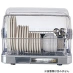 パナソニック PANASONIC 食器乾燥機 ステンレス FD-S35T3 FDS35T3/家電 キッチン