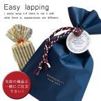 ラッピング 袋 クリスマス クリスマスラッピング クリスマスプレゼント用ラッピング イージーラッピング