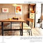 【送料無料】天然無垢木材を使用したデザインテーブル家具