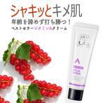 スキンケア 韓国コスメ 通販 エイジングケア 化粧品 ビタA リフト (シワ取りクリーム しわ たるみ ほうれい線 フェイスリフトクリーム)