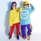 ショッピングダンス 衣装 ヒップホップ キッズ ダンス衣装 ヒップホップ キッズダンス ヒップホップ衣装 キッズ 韓国子供服  練習着 HIPHOP JAZZ DS キッズ 体操服 18xh522
