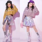 キッズダンス衣装 チェック柄 ヒップホップ HIPHOP チア チアガール キラキラ スパンコール チェックシャツ スカート 女の子 ジャズダンス ステージ衣装