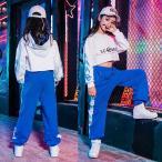 キッズ ダンス衣装 セットアップ HIPHOP 長袖 白 ブルー トップス ズボン 女の子 チア ガールズ 子供服 ステージ衣装 練習着 体操服 演出服