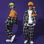子供服 ヒップホップ キッズダンス衣装 セットアップ ストライプ ダンストップス tシャツ 男の子 女の子 ロングパンツ かっこいい チェック柄 チーム揃い