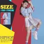 キッズ ダンス衣装 セットアップ 長袖 トップス デニムパンツ  体操服 練習着  女の子 ズボン  HIPHOP ヒップホップ 子供服 ステージ衣装