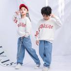 ダンス 衣装 ヒップホップ キッズダンス衣装 デニムパンツ ダンスパーカー 子供服 長袖シャツ 女の子 男の子 ジャズダンス オールシーズン オシャレ
