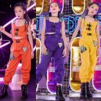 キッズダンス衣装 ヒップホップ セットアップ 2点セット HIPHOP タンクトップ サルエルパンツ ズボン 子供 女の子 ステージ衣装 練習着 演出服