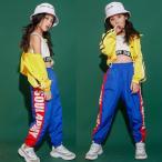 子供 ダンス 衣装 ヒップホップ ダンストップス HIPHOP キッズ ジャケット タンクトップ セットアップ ステージ衣装 ジャズダンス ウエア