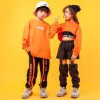キッズ ダンス衣装 ヒップホップ HIPHOP 子供 トップス パンツ セットアップ 女の子 男の子 長袖 JAZZ DANCE ジャズダンス ステージ衣装 練習着 体操服