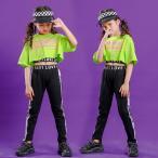 キッズダンス衣装 ヒップホップ セットアップ 上下 トップス ダンスパンツ ズボン 子供服 ガールズ チア 女の子 HIPHOP 練習着 体操服 団体