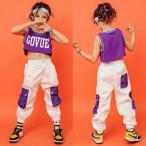 キッズ ダンス衣装 セットアップ ヒップホップ HIPHOP Tシャツ 子供服 ズボン トップス パンツ へそ出し 半袖 子供服 女の子 ジャズダンス 練習着