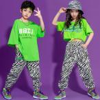 ステージ衣装 キッズダンス衣装 韓国子供服 HIPHOP ヒップホップ jazz 応援団 ジャズダンス 練習着 体操服 ダンスウェア 団体服 女の子 男の子 Tシャツ セット