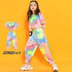 キッズダンス衣装 HIPHOP セットアップ ヒップホップ 子供 トップス へそ出し 半袖 虹柄 パンツ 長ズボン 女の子 ジャズダンス 練習着 発表会 チアガール 激安