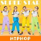キッズダンス衣装 ヒップホップ 女の子 ステージ衣装 ダンス衣装 韓国子供服 HIPHOP 応援団 ジャズダンスチアリーダー 衣装 練習着 セット 団体服 ピンク