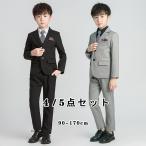 子供 スーツ 男の子 5点セット黒 縦縞  フォーマル キッズ 入学式 発表会 卒業式 七五三 タキシード 子ども こども 90-170cm