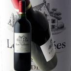 シャトー レ・ヴァレー・ルージュ 2014 (ステファン・ドゥルノンクール プロデュース)Chateau Les Vallees Rouge赤ワイン フラン..
