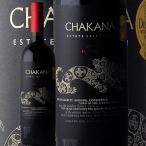 チャカナ  エステート セレクション マルベック2013Chakana Estate Selection Malbec赤ワイン アルゼンチン
