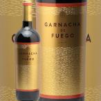 ガルナッチャ・デ・フエゴ 2015 ボデガス・ブレカGarnacha Fuego赤ワイン スペイン
