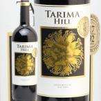 タリマヒル2014Tarima Hill  Bodegas Volver赤ワイン スペイン