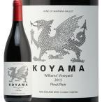 コヤマ・ワイパラワインズ ウィリアムス・ヴィンヤード ピノノワール2014KOYAMA WAIPARA WINES Williams' Vineyard Pinot Noir赤ワイン ニュージーランド