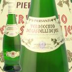 ピエールサンティ ヴェルディッキオ クラッシコ [2015]Piersanti Verdicchio Classico白ワイン イタリア