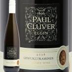 ポールクルーバー ゲヴェルツトラミネール 2015Paul Cluver Gewrtztraminer白ワイン 南アフリカ