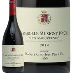 シャンボール・ミュジニー・プルミエ・クリュ レ・ザムルーズ 2014 ロベール・グロフィエChambolle-Musigny 1er Cru Les Amoureuses Robert GROFFIER赤ワイン