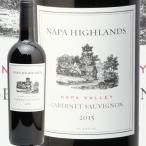 ナパ・ハイランズ カベルネ・ソーヴィニヨン [2015]赤ワイン アメリカ ホンマでっかTV カリフォルニア ナパハイランズ 明石家さんま オーパスワン カベルネソー