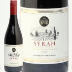 ワイン 赤ワイン マルキドボーラン シラー 2017 Marquis de Beau Rond Syrah  フランス ラングドック リラックス