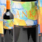 アンカ・パルグア [2011]Anka Pargua赤ワイン チリ