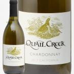 クエイル・クリーク カリフォルニア シャルドネ [2015] QUAIK CREEK Chardonnay白ワイン アメリカ カリフォルニア