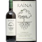 ワイン 白ワイン カンティーナ ライナ グレケット ウンブリア 2018 Cantina Raina Grechetto Umbria オレンジワイン タンニン 2018