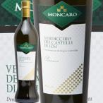 モンカロ ヴェルディッキオ クラッシコ(アンフォラボトル) 2015MONCARO VERDICCHIO DEI CASTELLI DI JESI CLASSICO白ワイン イタリア マルケ