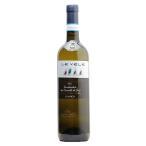 モンカロ ヴェルディッキオ クラッシコ レ ヴェーレ 2015MONCARO LE VELE VERDICCHIO CLASSICO白ワイン イタリア